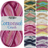 King Cole Cottonsoft Crush DK
