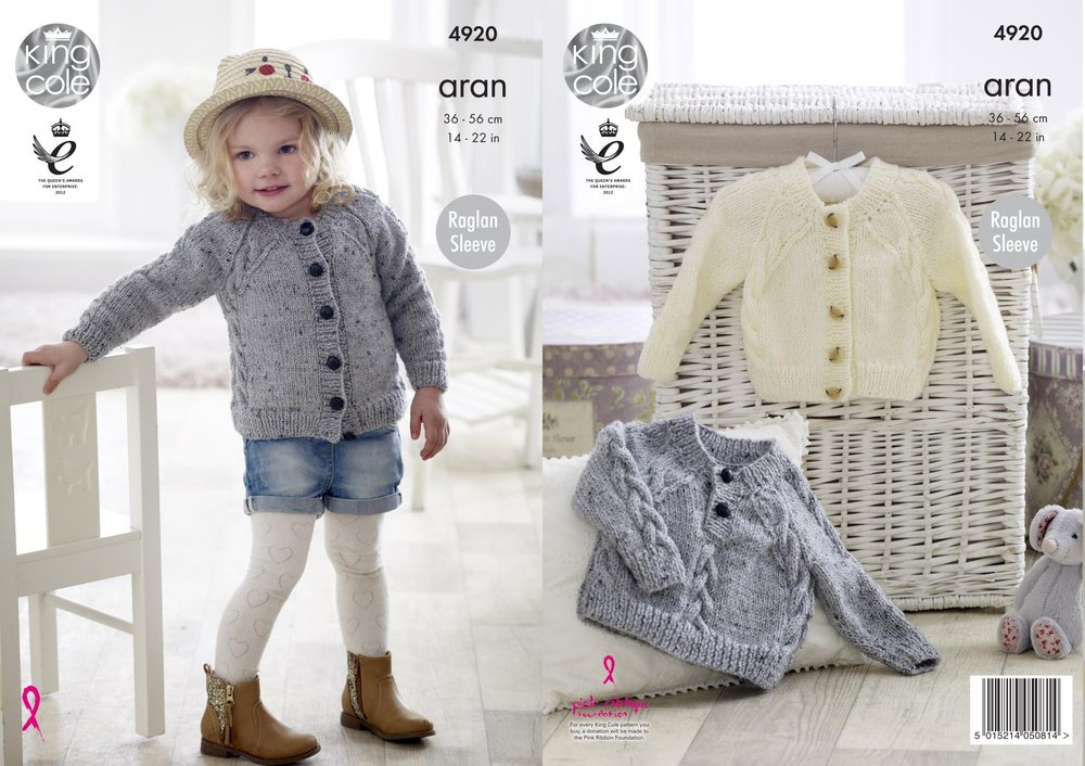a4001b573 King Cole 4920 Knitting Pattern Baby Childrens Cardigan and Sweater ...