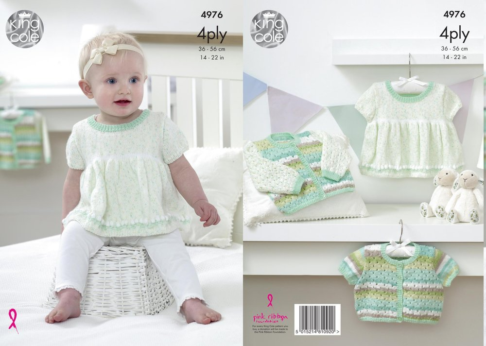 b8247b1b6 King Cole 4976 Knitting Pattern Baby Dress and Cardigans in King Cole Big  Value Baby 4 Ply - Athenbys