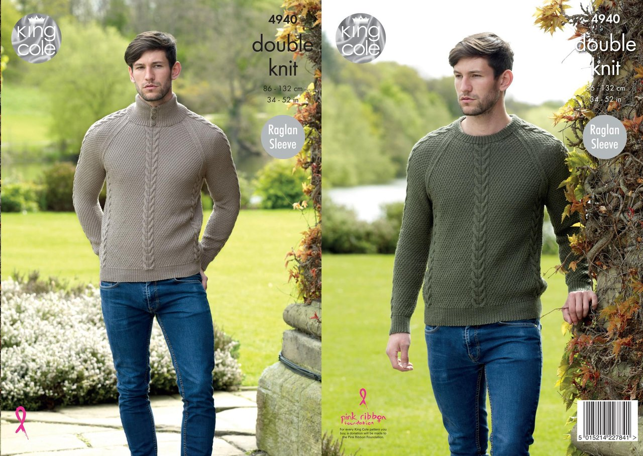 King Cole 4940 Knitting Pattern Mens Raglan Cable Panel Sweaters in ...