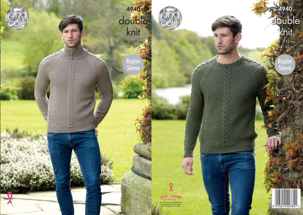 Mens Double Knitting Pattern King Cole Cabled Round Neck or Button Sweater 4940