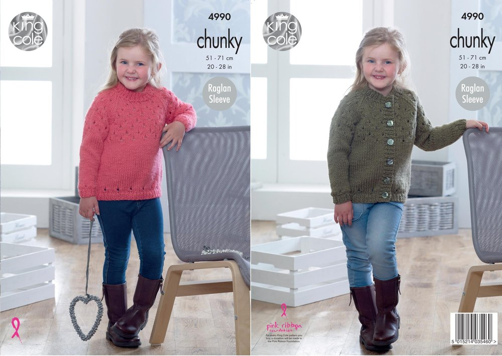 King Cole 4990 Knitting Pattern Childrens Raglan Sweater and Cardigan in  King Cole Big Value Chunky