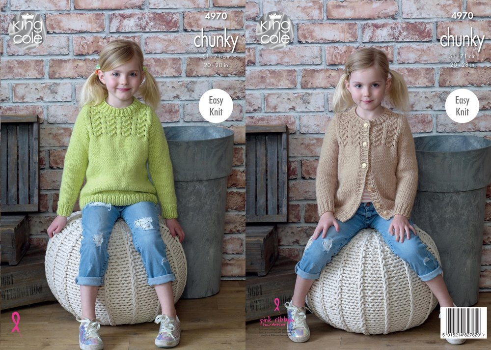 King Cole 4970 Knitting Pattern Girls Easy Knit Sweater And Cardigan