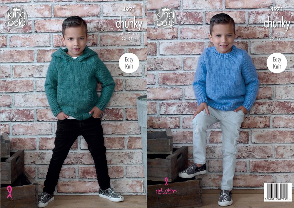 King Cole 4971 Knitting Pattern Boys Easy Knit Sweater And Hoodie In