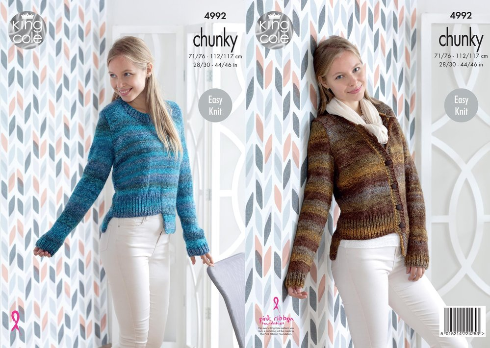 King Cole 4992 Knitting Pattern Womens Easy Knit Cardigan And