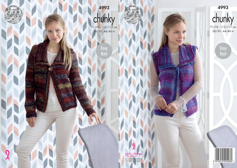 King Cole 4993 Knitting Pattern Womens Easy Knit Cardigan And