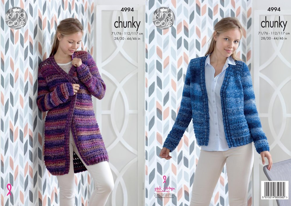 6905221cb9a8 King Cole 4994 Knitting Pattern Womens Short and Long Cardigans in King  Cole Corona Chunky - Athenbys