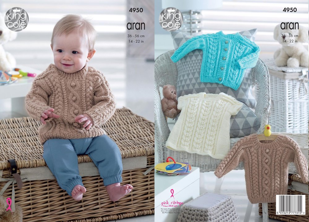 King Cole 4950 Knitting Pattern Baby Childrens Sweater Cardigan and ...