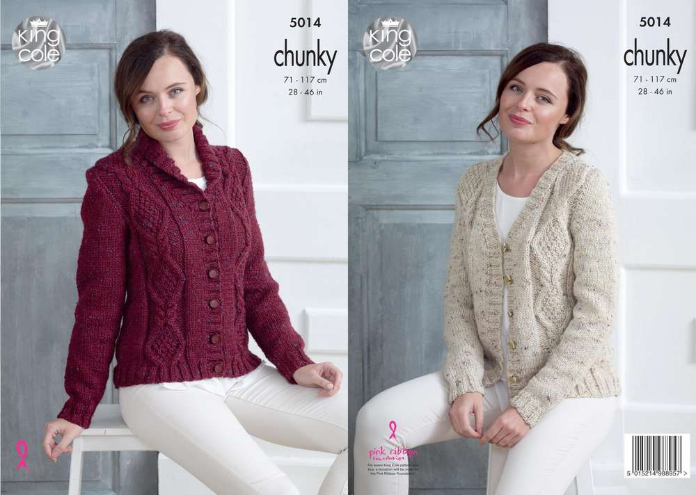 King Cole 5014 Knitting Pattern Womens Cabled Cardigans in King Cole Chunky Tweed