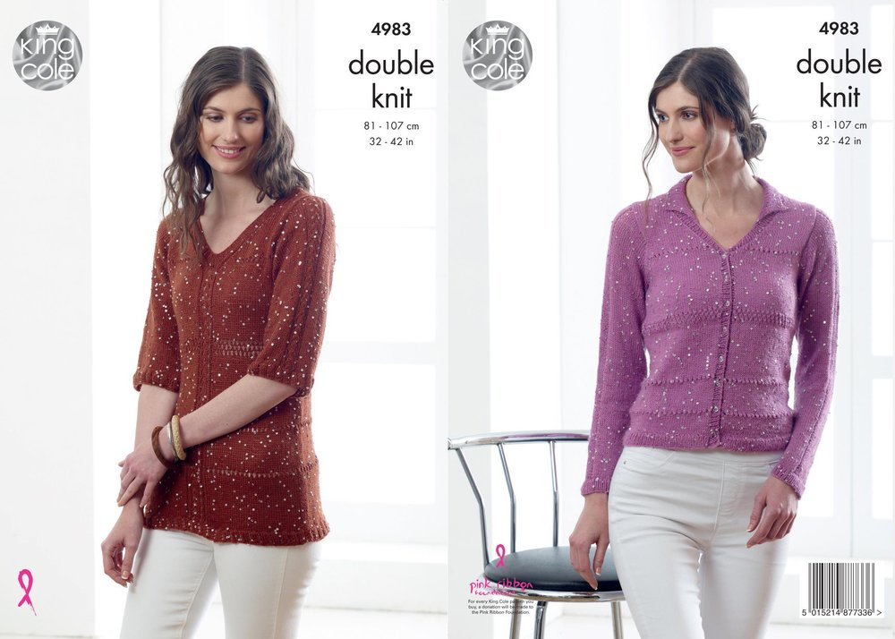 d21933634 King Cole 4983 Knitting Pattern Womens Sweater and Cardigan in King Cole  Galaxy DK