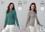 King Cole 5033 Knitting Pattern Womens Sweater and Cardigan in King Cole Magnum Chunky