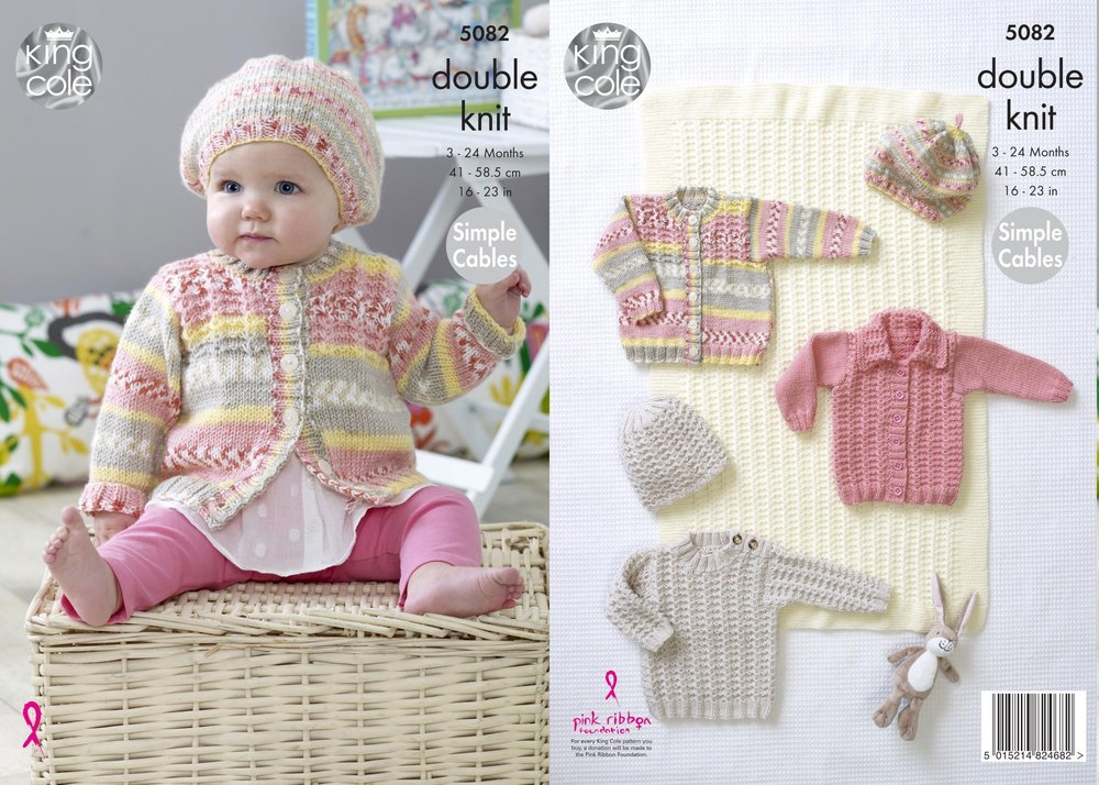 King Cole 5082 Knitting Pattern Baby Blanket Sweater Cardigans and Hat in  Cherish & Cherished DK