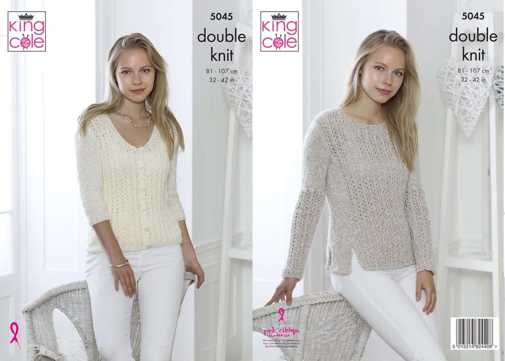 King Cole 5045 Knitting Pattern Womens Sweater and Cardigan in King ...