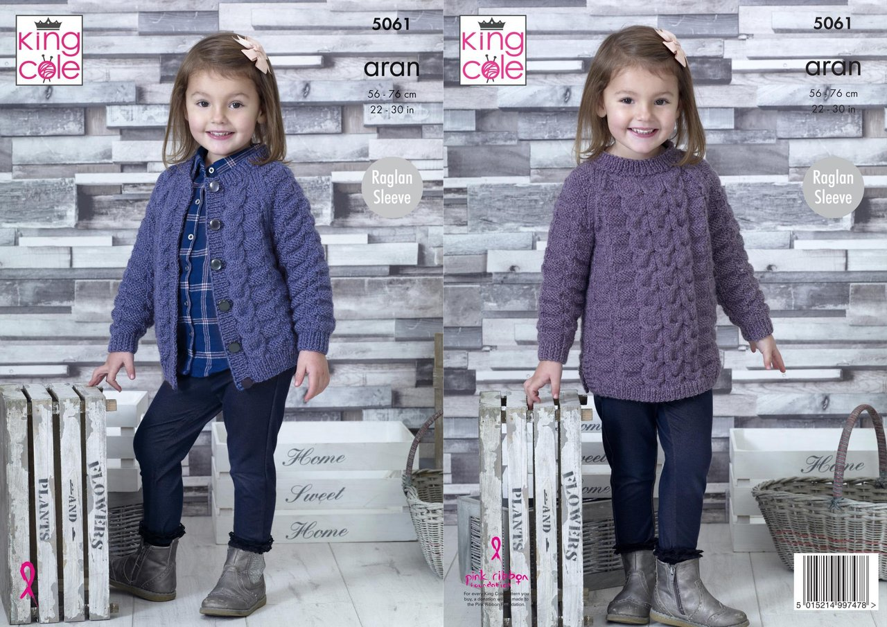 King Cole 5061 Knitting Pattern Childrens Tunic and Cardigan in King ...