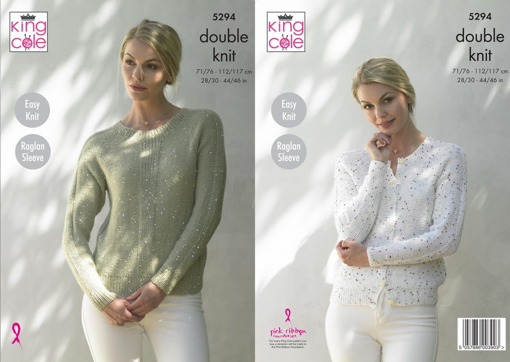 07bcb6ea6 King Cole 5294 Knitting Pattern Womens Easy Knit Raglan Cardigan and Sweater  in Galaxy DK