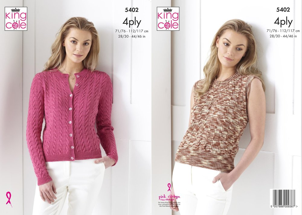 King Cole 5402 Knitting Pattern Womens Cardigan and Slipover Tank Top in King Cole Giza 4 Ply